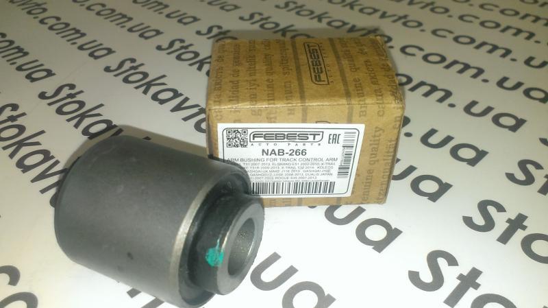 NAB-266 FEBEST